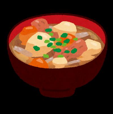 富士の幸寿豚 豚汁