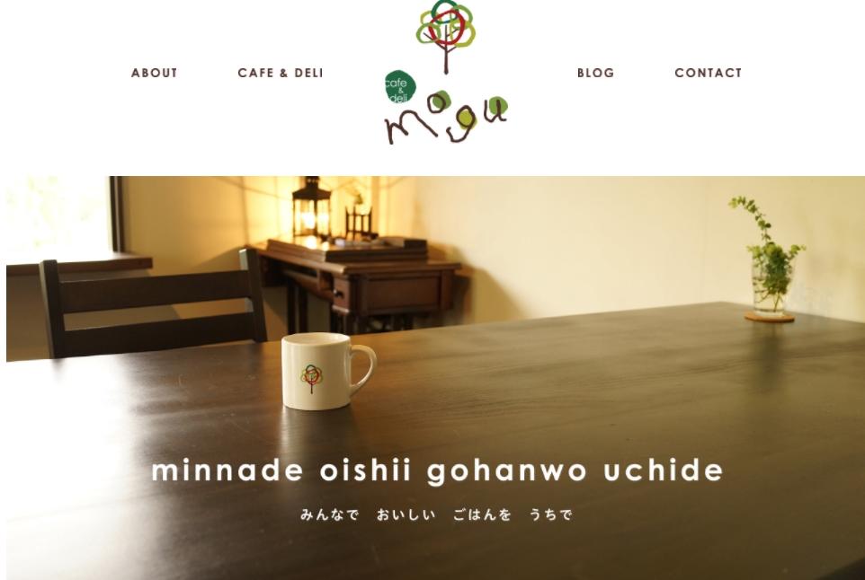 Cafe & deli mogu