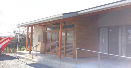 和田公会堂