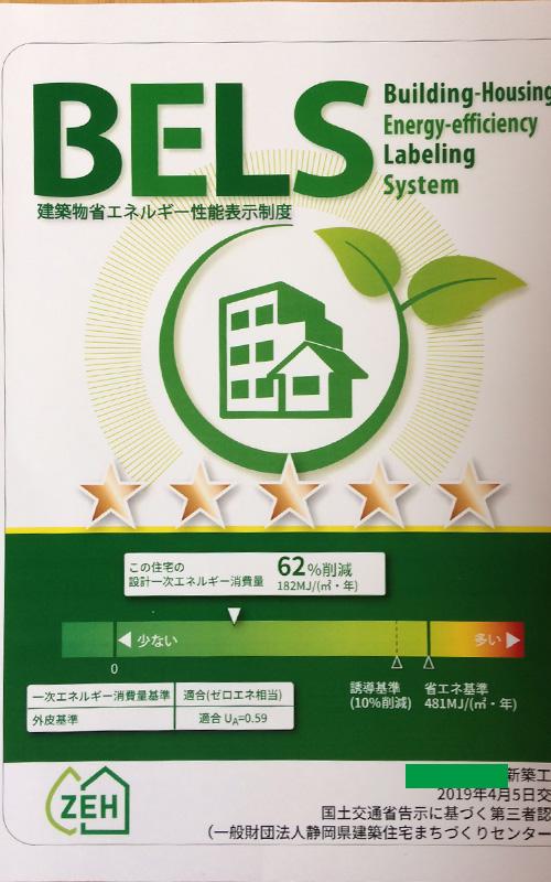 belse5